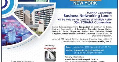Alim Talukder en New York representará a  la ABCCI en FOBANA 2019